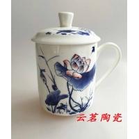 景德镇茶杯、礼品茶杯、办公用杯、礼品茶杯