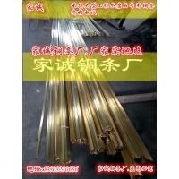 家诚铜条厂,生产各类规格,水磨石铜条楼梯防滑条