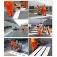 路面划线工程