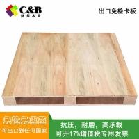 广州花都木卡板,白云区木箱,从化木托盘
