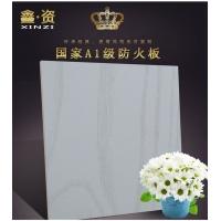 订做不同规格的玻镁防火板节能效果显著玻镁板可批发