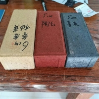 郑州海绵城市透水砖 荷兰面包砖 广场彩砖
