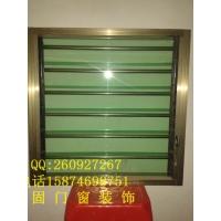 卫生间百叶窗铝合金百叶窗铝合金窗
