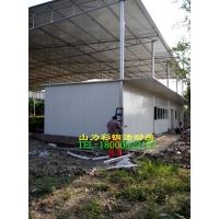 彩钢活动房现场施工