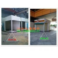 步行街QQ售货亭、景区售票亭、重庆售货亭出厂价