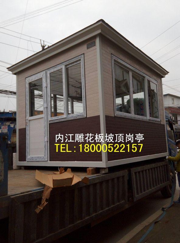 景区雕花板坡顶收费亭、四川内江旅游点售票亭