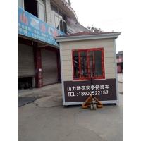節能收費崗亭、太陽能發電移動廁所、多功能售貨亭