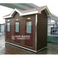 3个蹲位环保厕所18000522157、工地男女卫生间、保安