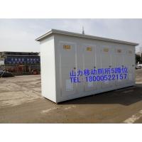 中国交建定做的5蹲位移动厕所