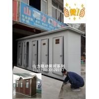 厕所:移动单蹲位厕所、多蹲环保厕所、建筑工地临时移动厕所