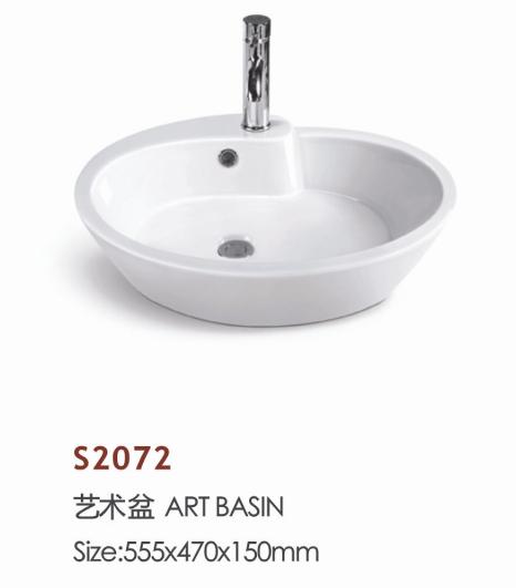 高温易清洁陶瓷台盆S2072