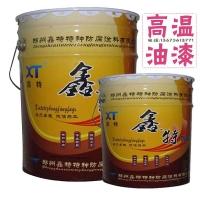 400℃度高温设备油漆 面漆耐高温油漆 锅炉耐热设备漆 58