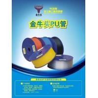金牛头牌10*12pu管 气动软管 聚氨酯软管 tpu压力管