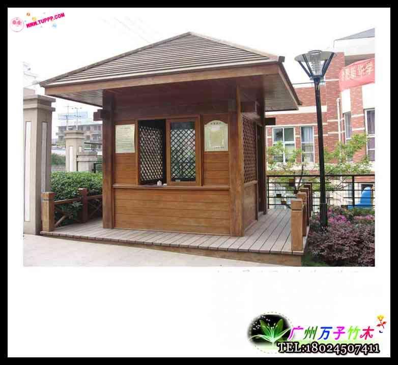 佛山木屋木房子木别墅木制房屋木结构房子
