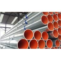 珠江牌镀锌钢塑冷热水管材管件厂家批发价格