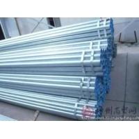 泰丰侨牌镀锌钢塑复合管材管件厂家现货零售批发