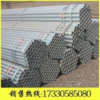 正元管业 Q195 镀锌管 拓嘉丰润仓 1.2寸*2.5mm