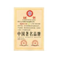 四川上书房木业-证书007