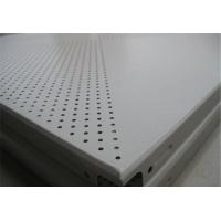 南京铝天花吊顶工程铝板集成铝板穿孔铝板600*600铝扣板