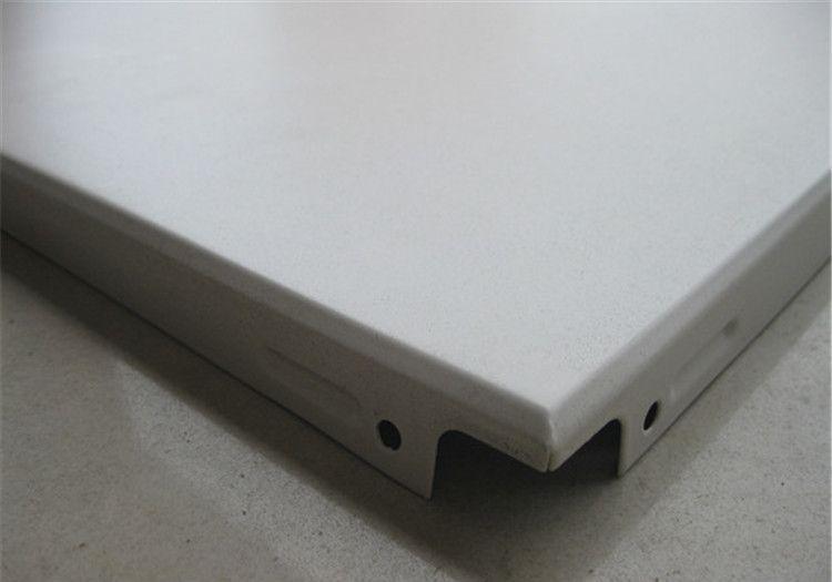 铝板天花价格_南京铝天花吊顶工程铝板集成铝板穿孔铝板600*600铝扣板 - 卡梅伦 ...