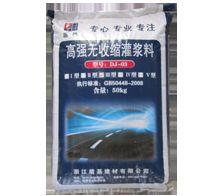 专业供应高强无收缩灌浆料,浙江盾基牌灌浆料质量第一