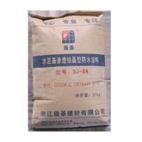 供应水泥基渗透结晶型防水涂料,浙江盾基更专业