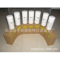 供应LB13145/3曼牌滤芯