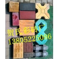 新沂厂家直销彩砖、草坪砖、广场砖、透水砖、路面砖