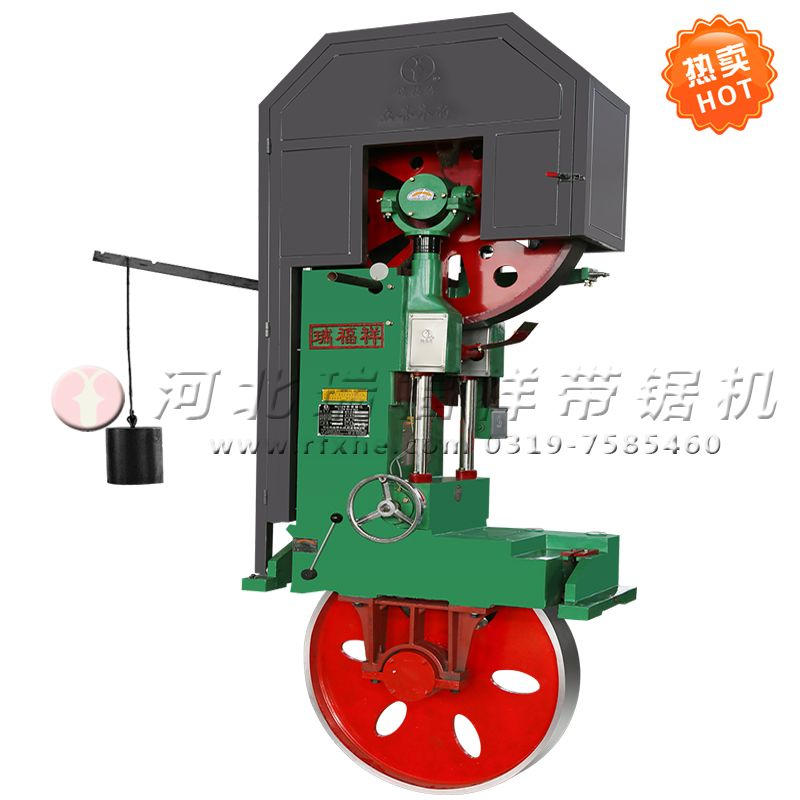 瑞福祥专业生产MJ3210AZ木工机械优质带锯机