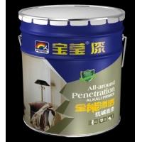 中国十大品牌涂料|中国十大油漆品牌|首选宝莹漆