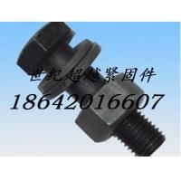 高强度钢结构螺栓,高强度外六角螺栓