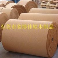 优质水松木板材 吸音隔热防碰撞 原装现货 量大从优