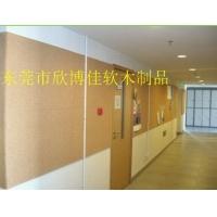 软木留言板、水松木墙板、幼儿园护墙裙、软木墙板
