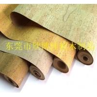 环保软木布/软木纸/软木皮革