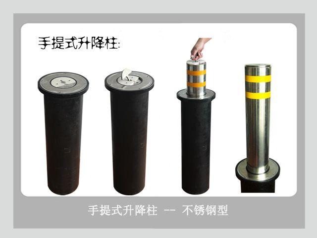 安徽升降柱,液压升降柱,防撞柱