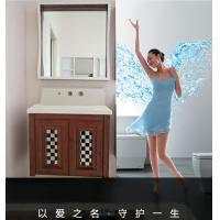 临沂全铝浴室柜-实体图