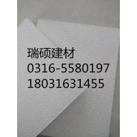 厂家促销供应批发生产玻纤吸声天花板