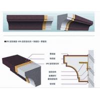 成都EPS线条,成都EPS装饰构件尽在朗艺建材