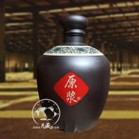 色釉50斤手工陶瓷酒坛 景德镇陶瓷酒坛