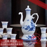 多功能酒具 陶瓷酒具图片价格
