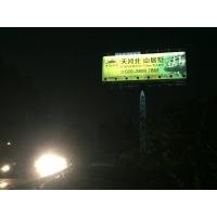 高速公路户外广告牌太阳能智慧LED照明系统