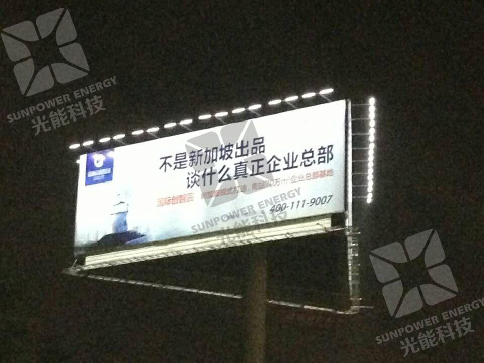 LED户外广告防水投光灯-户外广告照明灯
