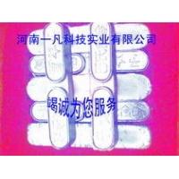 优质耐磨巴氏合金8-4