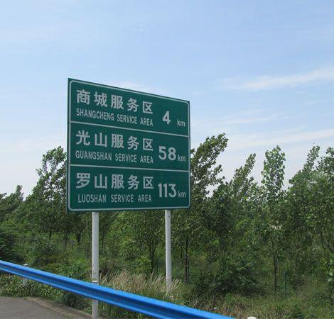 城市道路交通指示牌图片