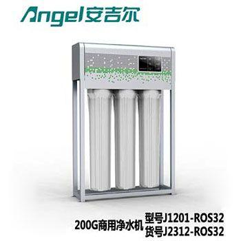 商用办公直饮水机安吉尔J2310-ROS32