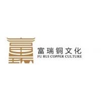 重庆富瑞铜精典装饰工程有限公司