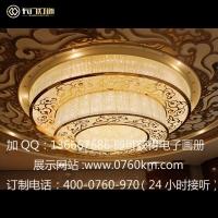 大型酒店灯具