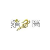 镇江凤凰文化艺术有限公司