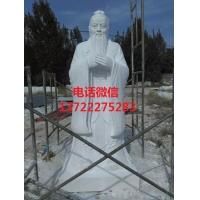 石雕古代人物雕像 汉白玉孔子文化雕塑