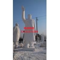 石雕毛泽东|汉白玉毛主席伟人雕像